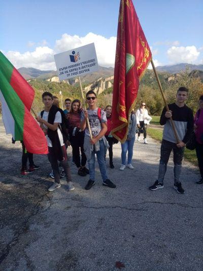 Бит и култура на българите през Възраждането - Изображение 2