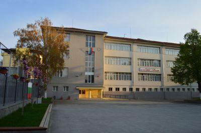 Моето училище празнува 160 години - Изображение 1