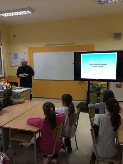 Учениците от III г клас отбеляза Седмица на бащата  - Изображение 4