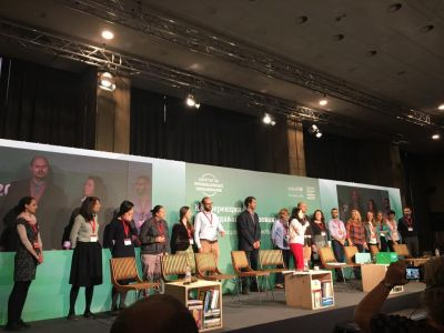 Mеждународна конференция на тема Роли и взаимодействие в приобщаващото образование - Изображение 4
