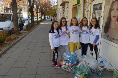 Да дарим надежда в град Гоце Делчев - Изображение 1