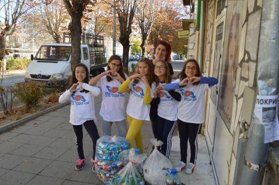 Да дарим надежда в град Гоце Делчев - Изображение 2