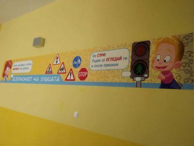Новият слънчев коридор - Изображение 3