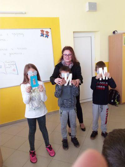 Националната седмица на четенето IIг клас - Изображение 2