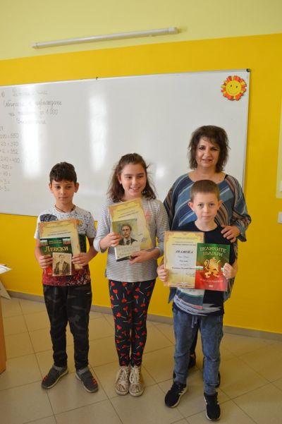 Наградени ученици от 3г клас  - Изображение 1