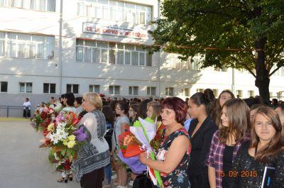 Откриване на учебната 2015/2016г. - Първо ОУ Св. Св. Кирил и Методий - Гоце Делчев