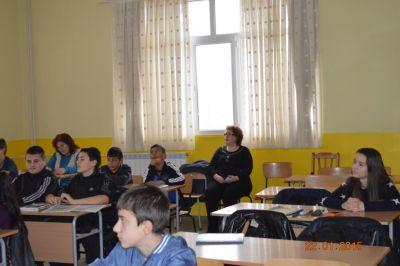 Урок по география и икономика - Първо ОУ Св. Св. Кирил и Методий - Гоце Делчев
