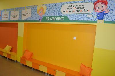 Коридори - първи етаж - Първо ОУ Св. Св. Кирил и Методий - Гоце Делчев
