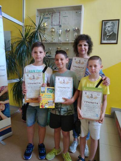 Награди от конкурс 1