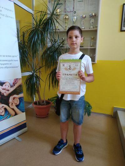 Награди от конкурс 2