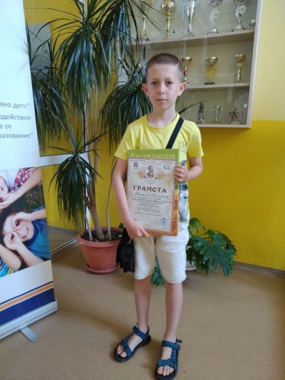 Награди от конкурс 4