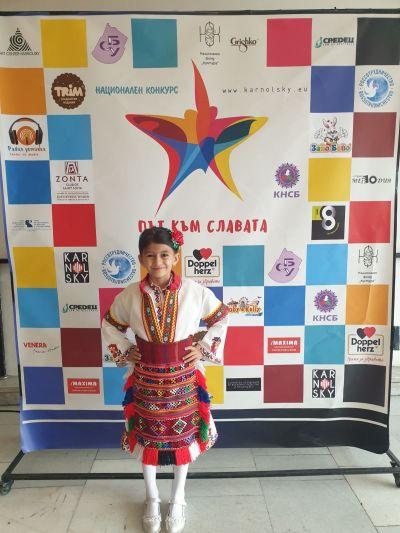 Успех за Габриела Аврамова 2