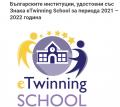 И отново сме eTwinning училище! - Първо ОУ Св. Св. Кирил и Методий - Гоце Делчев
