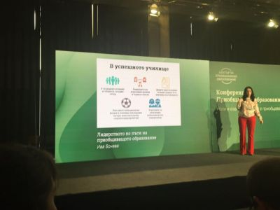 Mеждународна конференция на тема Роли и взаимодействие в приобщаващото образование 2