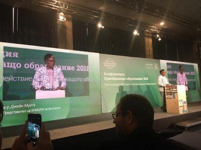 Mеждународна конференция на тема Роли и взаимодействие в приобщаващото образование 5