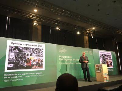 Mеждународна конференция на тема Роли и взаимодействие в приобщаващото образование 6
