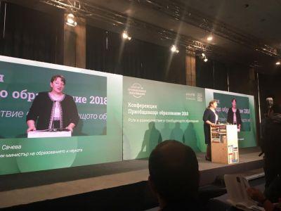 Mеждународна конференция на тема Роли и взаимодействие в приобщаващото образование 7