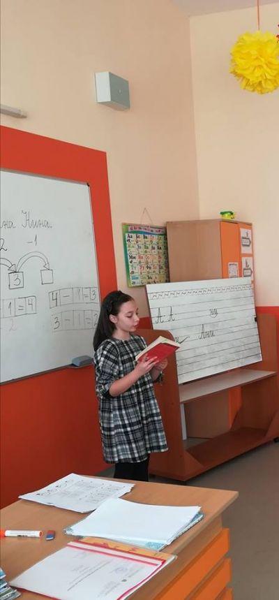 Националната седмица на четенето учениците от I б клас 2