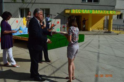 Закриване на учебната 2014/2015г. - Първо ОУ Св. Св. Кирил и Методий - Гоце Делчев