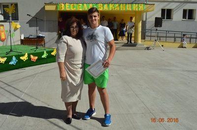 Закриване на учебната 2015/2016г. - Първо ОУ Св. Св. Кирил и Методий - Гоце Делчев