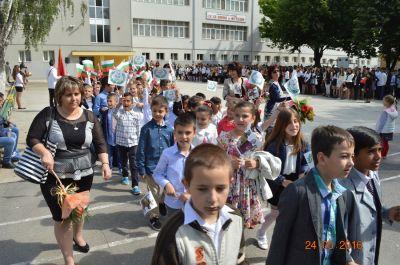 24-май - Първо ОУ Св. Св. Кирил и Методий - Гоце Делчев